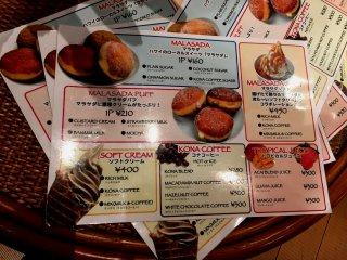 В меню не только пончики, но и кофе кона, тропический сок и мягкое мороженое