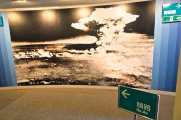 Bảo tàng tưởng niệm hòa bình ở Hiroshima