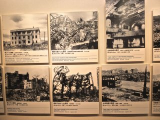 Collection of photos of the city in ruins: Hiroshima Peace Memorial Museum