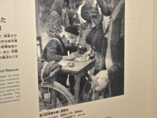 In the aftermath of the bombing: Hiroshima Peace Memorial Museum