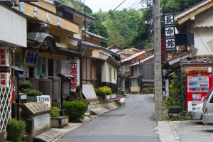 Moto-yu, on the left, is one of the several bathhouses along the single-lane road of Yunotsu