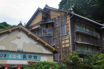 <p>Chomeikan, another of the town&#39;s Japanese inns</p>