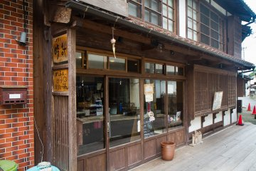<p>The cafe Toki gets its name from the building formerly hosting a shop for timepieces</p>