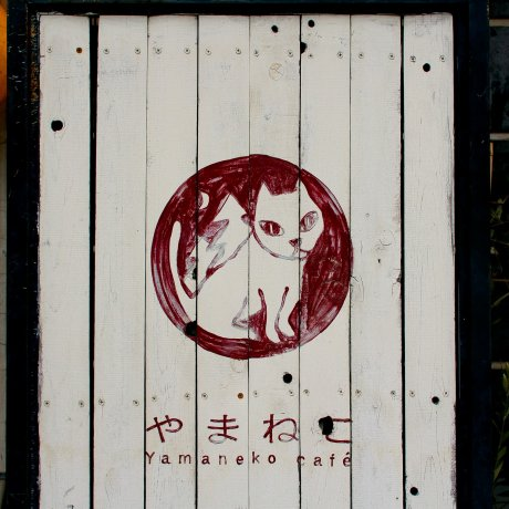 Onomichi's Cafes