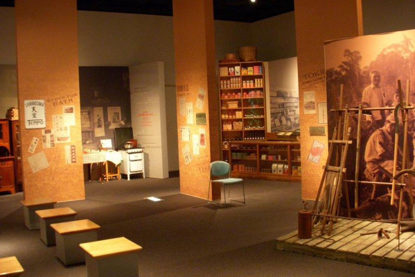 Take time to explore the Japanese Overseas Migration Museum.