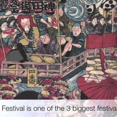 Grand Festival at Kanda Shrine