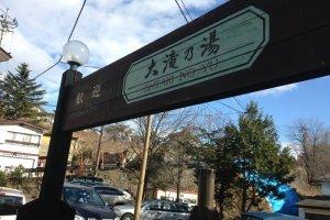 Otaki no Yu Bath Entrance