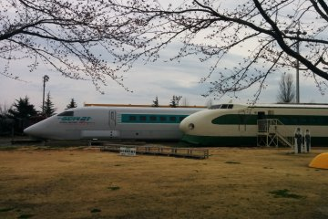 Rifu Bullet Train Exhibition Center
