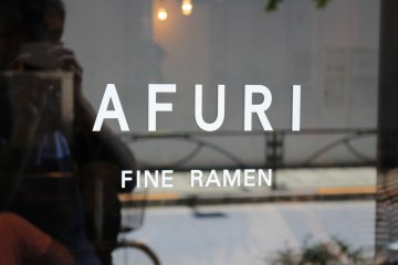 <p>Afuri &ndash; Fine Ramen</p>