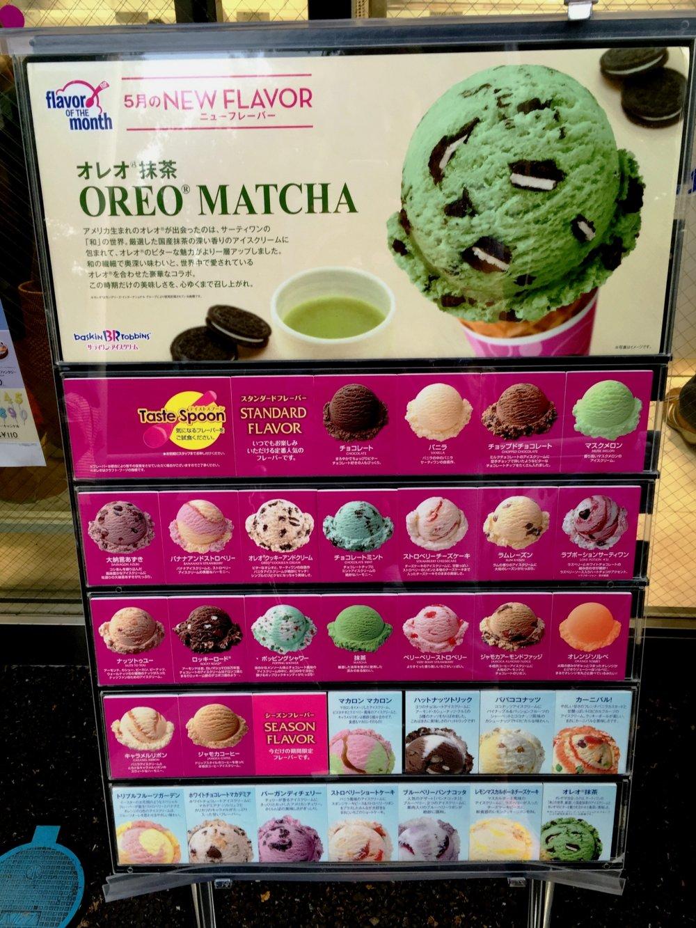 Новый вкус в мае - чай матча и печенье Oreo
