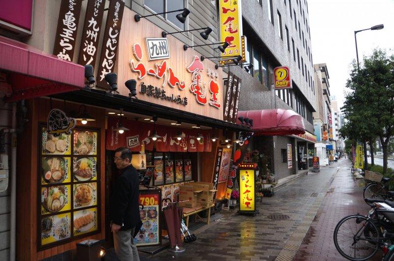 <p>모리노미야 역에서 나와 왼쪽으로 걸어가면 금방 나오는 라멘 &#39;키오우&#39;!</p>