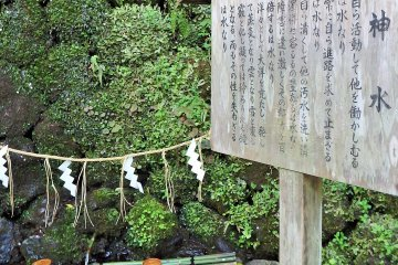 <p>Sacred spring water comes out of the stone wall near the main hall.</p>