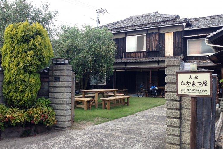 Takamatsuya Japanese Inn Teshima