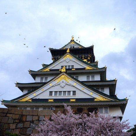 오사카 성(城)