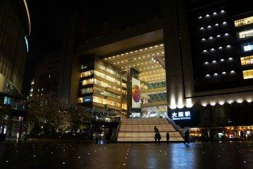 <p>오사카 역</p>