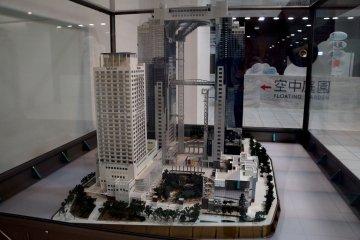 <p>우메다 스카이 빌딩의 소형모델</p>
