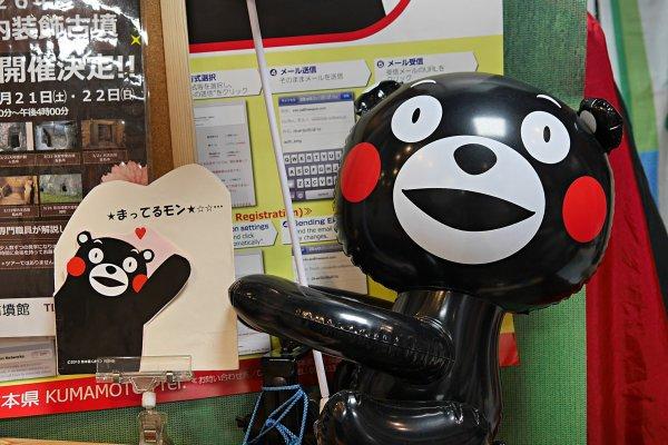 最近聽到酷萌熊的咖啡館要來台灣可是讓我相當興奮,而我的下一站九州也希望在成行中。最近聽到酷萌熊的咖啡館要來台灣可是讓我相當興奮,而我的下一站九州也希望在成行中。