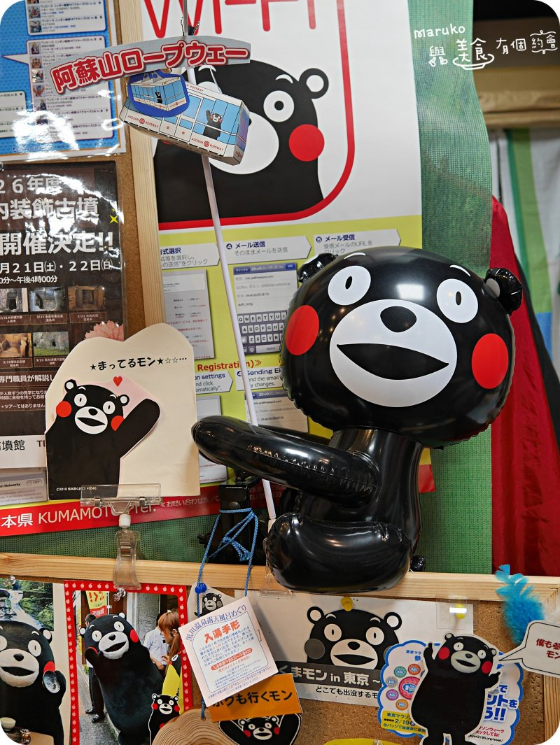 <p>最近聽到酷萌熊的咖啡館要來台灣可是讓我相當興奮,而我的下一站九州也希望在成行中。最近聽到酷萌熊的咖啡館要來台灣可是讓我相當興奮,而我的下一站九州也希望在成行中。</p>