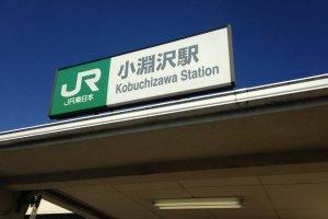 Kobuchizawa Station. Koumi Line's Terminal Station