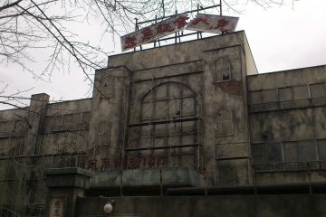 <p>The Haunted Hospital entrance.. complemented with creepy music</p>