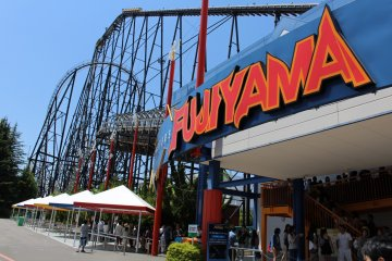 <p>Fujiyama, the highest roller coast in the park</p>