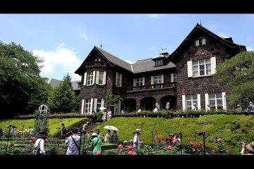 Anciens Jardins Furukawa