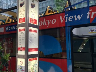 Bus stops and leaves on time at the Sky Hop Bus stop.