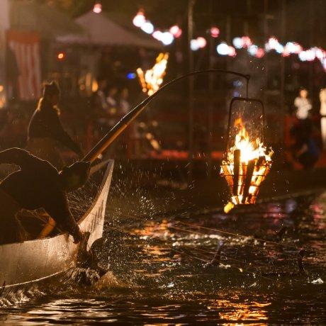 Ukai Festival