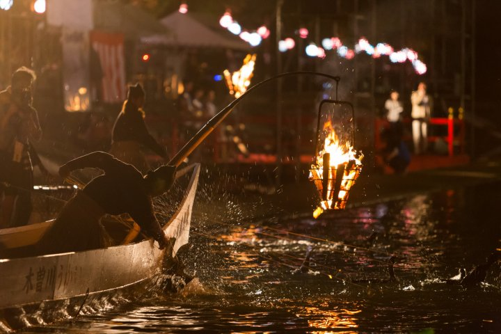 Festival de Ukai