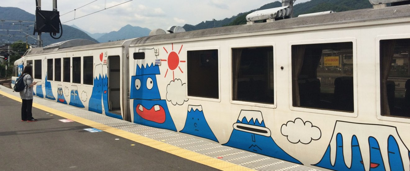 The Fujisan Express is Japan's Mount Fuji-themed train.