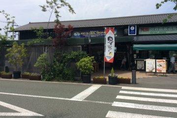 미치노에키 아소(阿蘇)