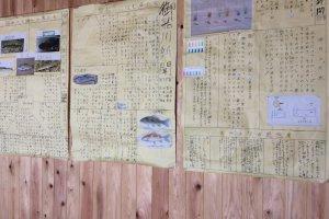 もう一つの土蔵では地元の子供達の壁新聞が貼りだされる、郷土の歴史や自然の研究発表と子供達のコメントが面白い。