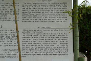 sign explaining Kibi no Makibi history