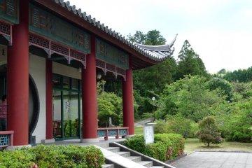 museum dedicated to Kibi no Makibi