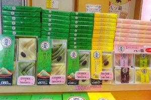 ขนมยะซึตฮะชิ (Yatsuhashi) ขนมหวานเรืองชื่อของเมืองเกียวโต