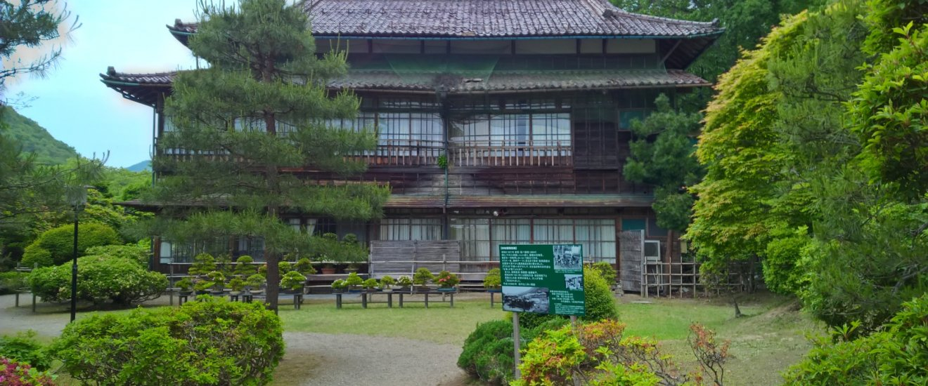 The old Ryokan