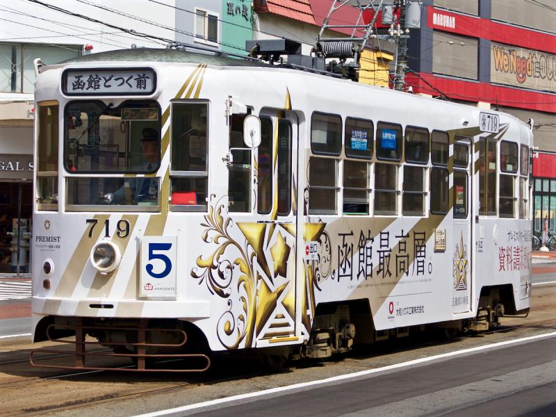 Nippon Rent A Car Tokyo