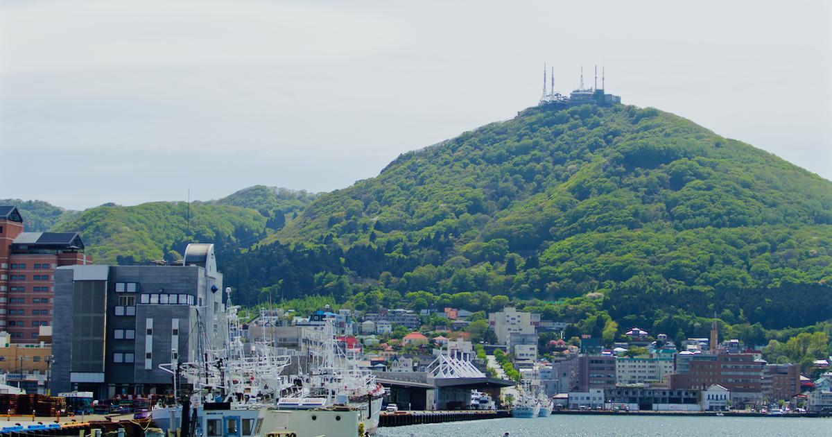 Hokkaido Travel Agency