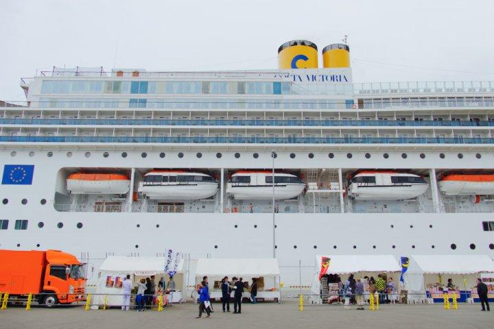 The Cruise Ship Port of Akita