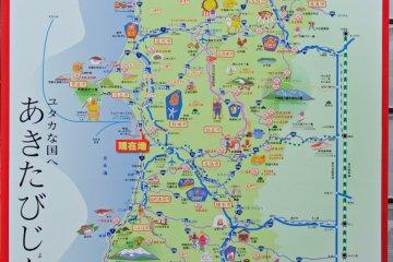 <p>Tourist map of the Akita area</p>