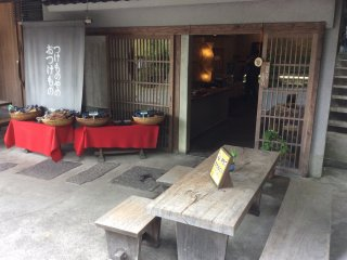Tsukemonoya, where you can try before you buy. They sell Aso Takana as well.