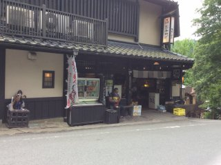 Goto's sake store, with an excellent selection of Kyushu's alcoholic drinks.
