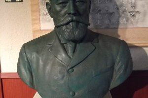 A bust of the distinguished-looking Dr Baelz