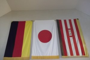 Flags of Germany, Japan, and Bietigheim-Bissingen