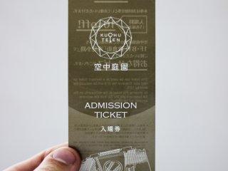 Um bilhete acessível e que serve de recordação!
