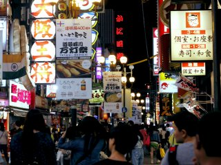 A typical evening near Shinsaibashi, busy and lively!