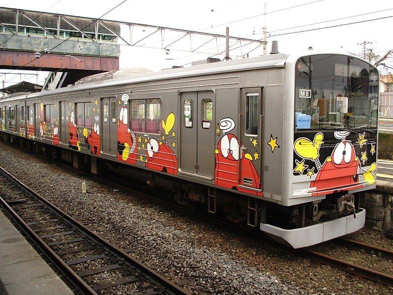 망가 테마 기차는 4년 후에 그들의 고향 역으로 돌아올 것이다