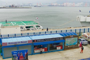 <p>Tourist information on the cruise terminal dock</p>