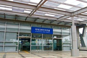 <p>Cruise Terminal Entrance</p>