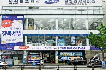 <p>Sam-tastic- Everything Samsung at this sammy megastore</p>